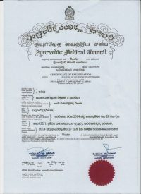 Certificate of Ayurvedic Registration