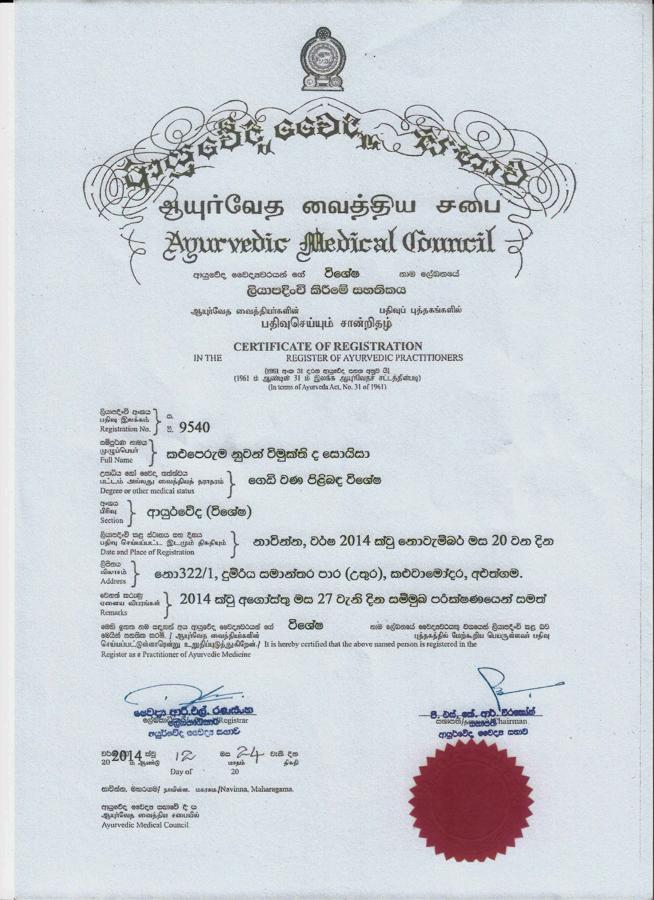 Certificate of Ayurvedic Registration